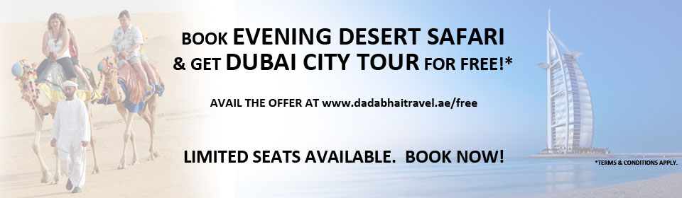 Get Free Dubai City Tour