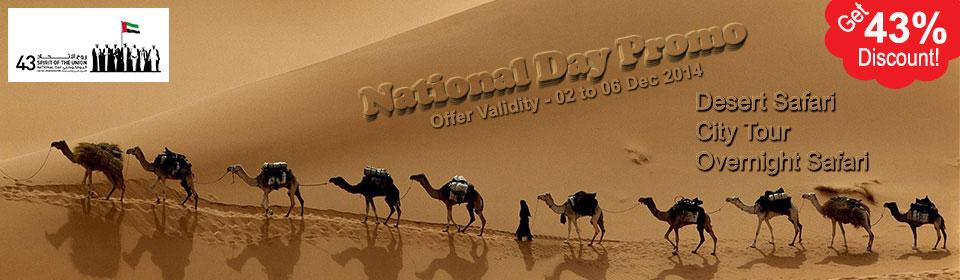 UAE National Day Promo