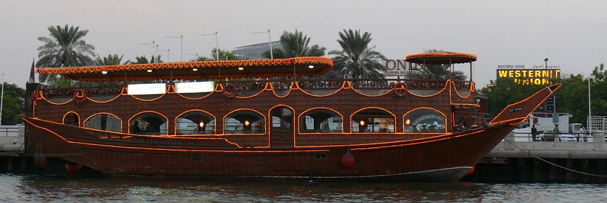 Dhow-Dinner-Cruise-Dubai.jpg