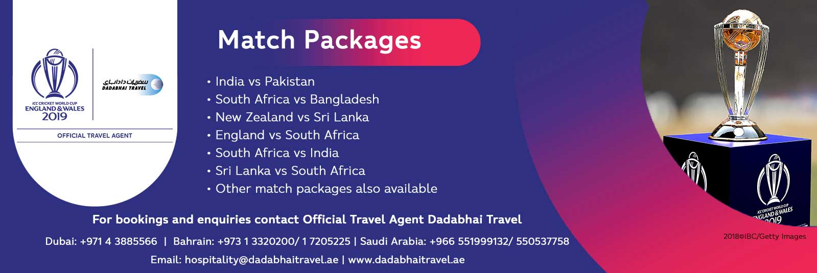 ICC Cricket World Cup 2019 Sports Travel and Hospitality Package