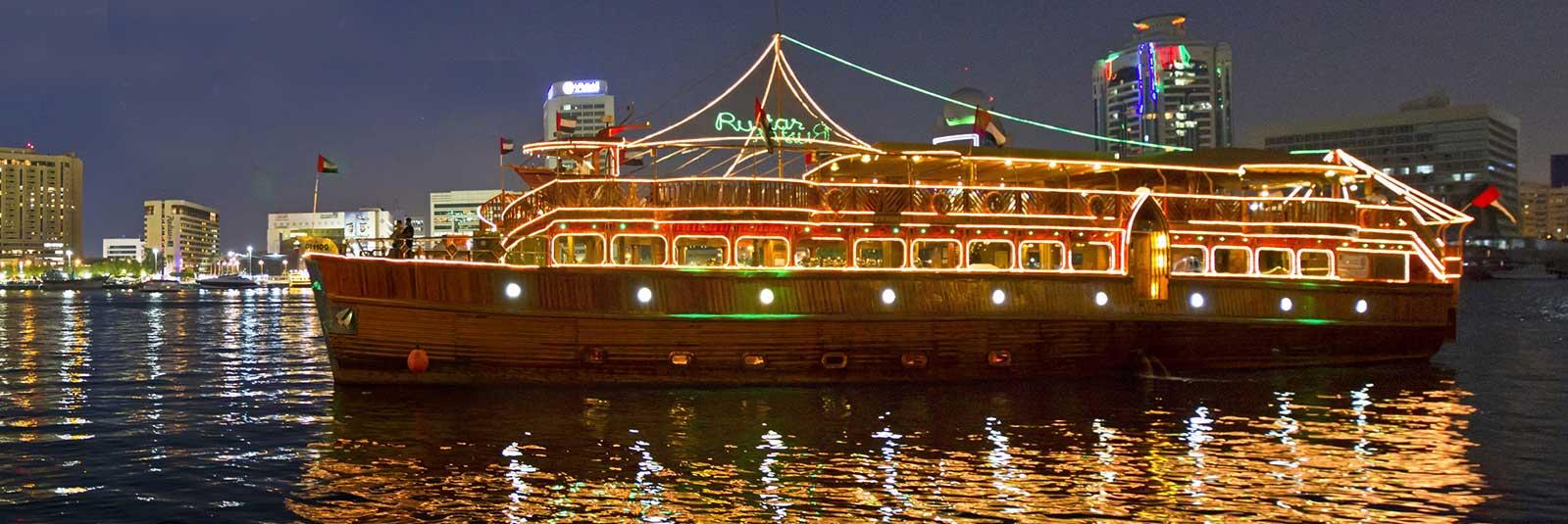 Rustar-Cruise.jpg