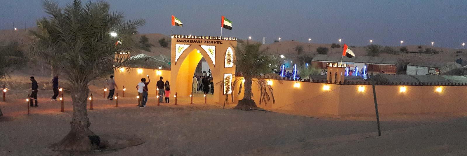 dadabhai-desert-camp-dubai