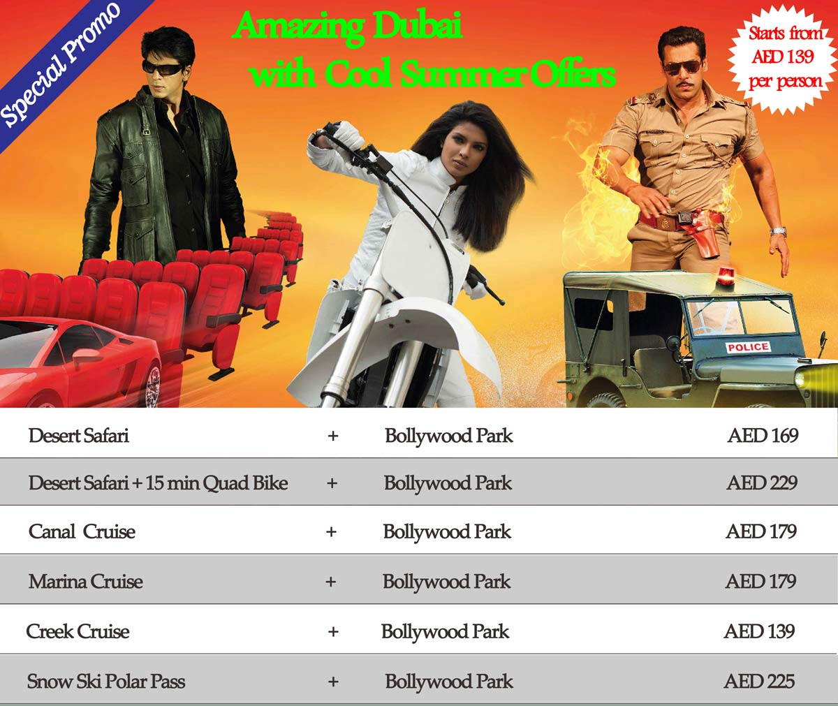 bollywood-park-dubai.jpg