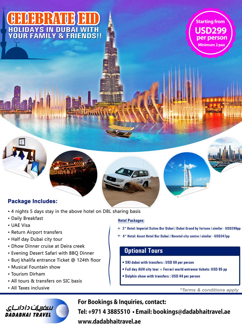 Dubai hotel discount coupon