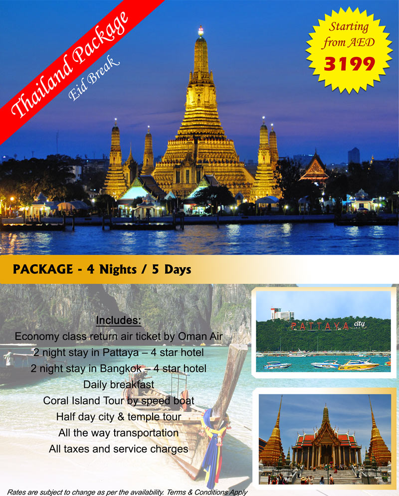 Swami Travels Mahabaleshwar Package