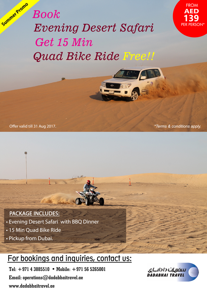 evening-desert-safari-with-quad-bike.jpg