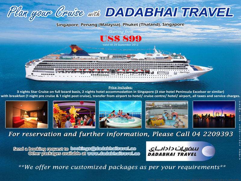 Plan Your Cruise With Dadabhai Travel