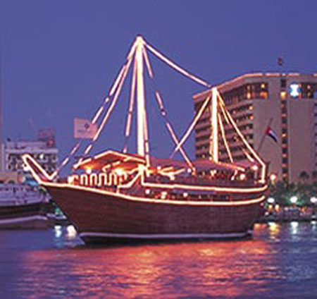 Dhow Cruise Dubai, Dubai City Tours