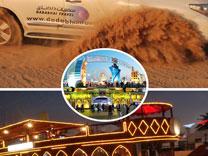 book-desert-safari-get-global-village-meal-voucher.jpg