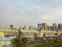 Sharjah & Ajman